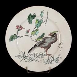 Grey bird on one foot & Rosebush plate D