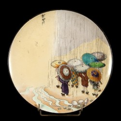 Scène Japonaise pluie D 22,5 cm