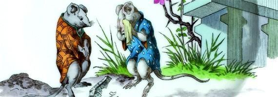 """The Secret Village Of The Mice"" Hokusai"